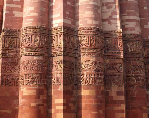 Detail of brickwork in the Qutb Minar