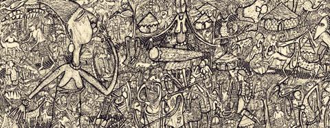 Detail of Akilapa Masquerade, by Femi Oyaro